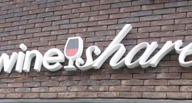 Winkelinterieur WineShare